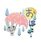 大人の気遣い♡爽やか夏(個別スタンプ:02)