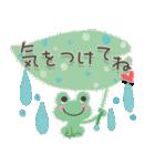 大人の気遣い♡爽やか夏(個別スタンプ:04)