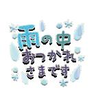 大人の気遣い♡爽やか夏(個別スタンプ:05)