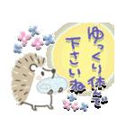 大人の気遣い♡爽やか夏(個別スタンプ:07)