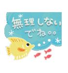 大人の気遣い♡爽やか夏(個別スタンプ:08)