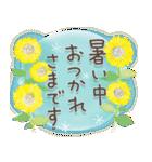 大人の気遣い♡爽やか夏(個別スタンプ:10)