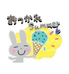 大人の気遣い♡爽やか夏(個別スタンプ:12)