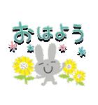 大人の気遣い♡爽やか夏(個別スタンプ:13)
