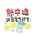 大人の気遣い♡爽やか夏(個別スタンプ:15)