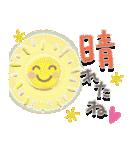 大人の気遣い♡爽やか夏(個別スタンプ:18)