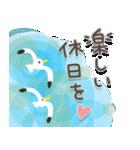 大人の気遣い♡爽やか夏(個別スタンプ:21)