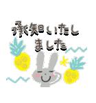 大人の気遣い♡爽やか夏(個別スタンプ:24)