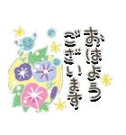 大人の気遣い♡爽やか夏(個別スタンプ:26)