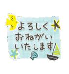 大人の気遣い♡爽やか夏(個別スタンプ:27)
