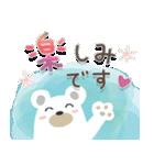 大人の気遣い♡爽やか夏(個別スタンプ:35)