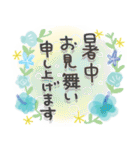 大人の気遣い♡爽やか夏(個別スタンプ:37)