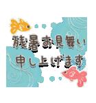 大人の気遣い♡爽やか夏(個別スタンプ:38)