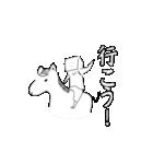 アバウトな正六面体【日常会話編】(個別スタンプ:04)