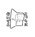 アバウトな正六面体【日常会話編】(個別スタンプ:07)