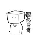 アバウトな正六面体【日常会話編】(個別スタンプ:09)