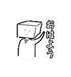 アバウトな正六面体【日常会話編】(個別スタンプ:10)