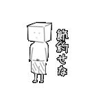 アバウトな正六面体【日常会話編】(個別スタンプ:12)