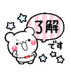 こくまのぽてちゃん♡(個別スタンプ:1)