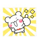 こくまのぽてちゃん♡(個別スタンプ:4)