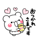 こくまのぽてちゃん♡(個別スタンプ:5)
