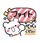 こくまのぽてちゃん♡(個別スタンプ:6)