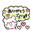 こくまのぽてちゃん♡(個別スタンプ:7)