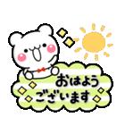 こくまのぽてちゃん♡(個別スタンプ:9)