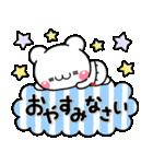 こくまのぽてちゃん♡(個別スタンプ:10)