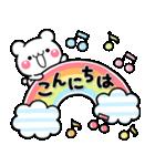 こくまのぽてちゃん♡(個別スタンプ:11)