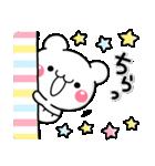 こくまのぽてちゃん♡(個別スタンプ:12)