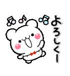 こくまのぽてちゃん♡(個別スタンプ:13)