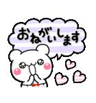 こくまのぽてちゃん♡(個別スタンプ:14)