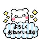 こくまのぽてちゃん♡(個別スタンプ:15)