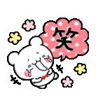 こくまのぽてちゃん♡(個別スタンプ:17)