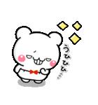 こくまのぽてちゃん♡(個別スタンプ:18)