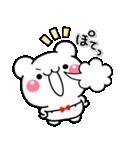 こくまのぽてちゃん♡(個別スタンプ:19)