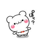 こくまのぽてちゃん♡(個別スタンプ:20)