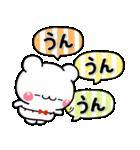 こくまのぽてちゃん♡(個別スタンプ:21)