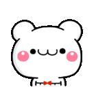 こくまのぽてちゃん♡(個別スタンプ:22)