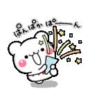 こくまのぽてちゃん♡(個別スタンプ:27)