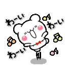 こくまのぽてちゃん♡(個別スタンプ:28)