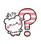 こくまのぽてちゃん♡(個別スタンプ:33)
