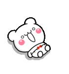 こくまのぽてちゃん♡(個別スタンプ:35)