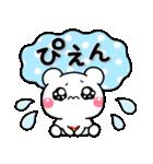 こくまのぽてちゃん♡(個別スタンプ:37)