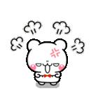 こくまのぽてちゃん♡(個別スタンプ:39)