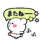 こくまのぽてちゃん♡(個別スタンプ:40)