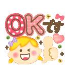 大人可愛い♡ゆるふわガール♥デカ文字敬語(個別スタンプ:1)