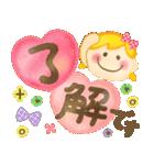 大人可愛い♡ゆるふわガール♥デカ文字敬語(個別スタンプ:2)