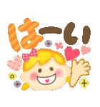 大人可愛い♡ゆるふわガール♥デカ文字敬語(個別スタンプ:3)